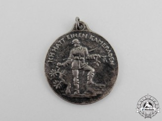 A First War German Medal for Fallen Comrades by Hosaeus