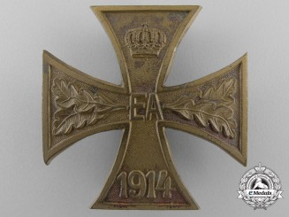 A 1914 Brunswick War Merit Cross First Class