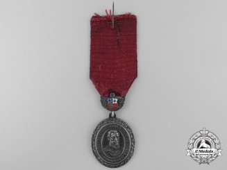 Peru, Republic. An Instituto Libertador Ramon Castilla Medal