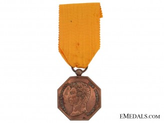 Java War Medal, 1825-1830