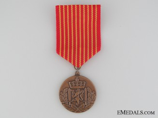 Norwegian Army National Service Medal
