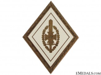 NSKOV Honor Badge