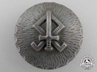A Dutch German County Force Badge by J. Preissler