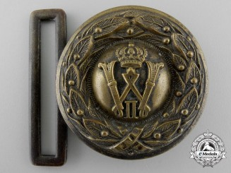 A First World Period Wilhelm II Officer's Belt Buckle