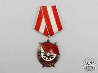 A Soviet Russian Order of the Red Banner; Type Four