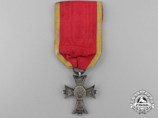 An Order of Henry the Lion of Brunswick; Merit Cross Second Class