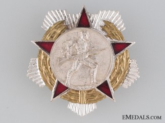 Order of Bravery