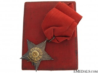 Order of Gorkha-Dakshina-Bahu