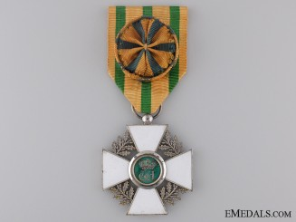 Order Of The Oak Crown of Luxembourg; Officer's Cross