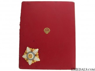 Order of the Republic 1961-1991