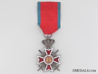 Order of the Romanian Crown with Swords