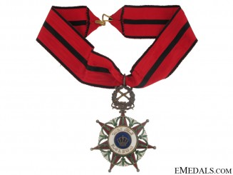 Iraq, Order of Wisam Al-Rafidain