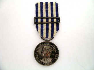 MEDAL FOR MILITARY BRAVERY 1863