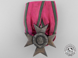 A Saxe-Ernestine House Order Merit Cross (1890-1918)