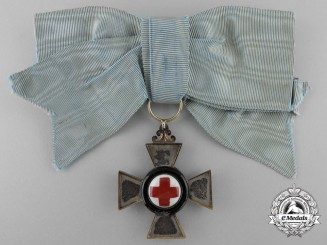 Bavaria, Kingdom. A Nursing Cross, c.1872