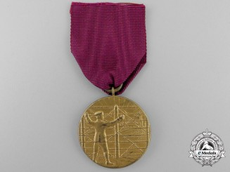 A First War German Prisoner of War Medal