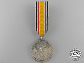 A German China 1900-1901 Campaign Medal; Reduced Size