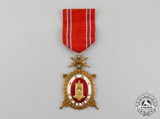 Czechoslovakia. An Order of Charles IV, 3rd Class, Type II (1945-1948)