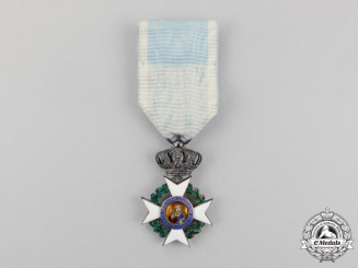 Greece. A Greek Order of the Redeemer, Knight's Cross, Type II (1935-1984)