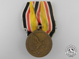 A German 1900-1901 China Campaign Medal