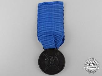 Italy, Fascist State. An Unknown Italian Fascist Medal