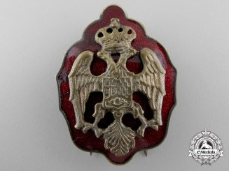 A Royal Yugoslav Officer's Cap Badge; Circa 1930