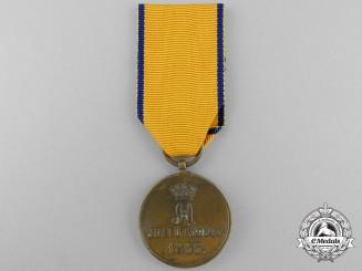 An 1866 Nassau Austrian Campaign Medal