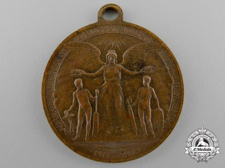 A First War Period Norwegian Constitution Medal