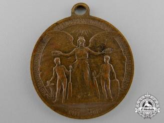 A First War Period Norwegian Constitution Medal