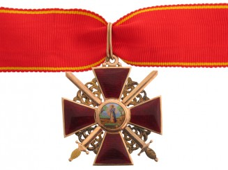 Order of St. Anne – 3rd Class in Gold