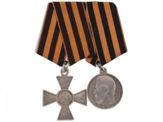 Imperial Medal Pairing