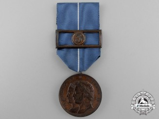Portugal, Kingdom. A Medal of Freedom for Three Campaigns, c.1835