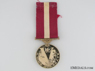 Restoration of Peace Medal 1945-1995
