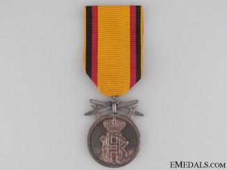 Reuss Merit Medal with Swords; Silver Grade