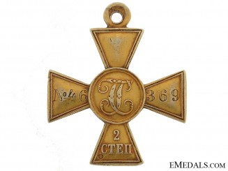 Order of St. George - Soldiers Cross