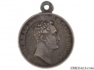 Medal for Zeal