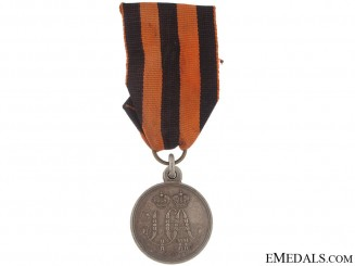 Medal for the Defence of Sebastopol, 1854-1855