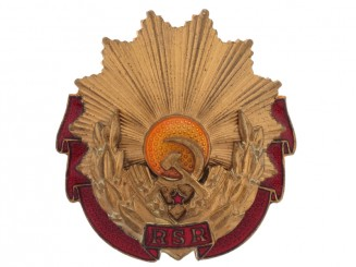 Order of Labor, Type Two (1965-89) R.S.R