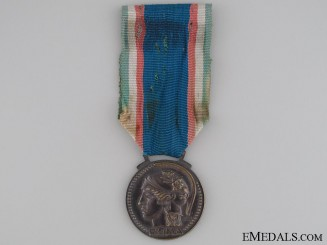 Rome Fascist Summer Camps Medal 1933
