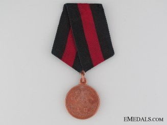 Russian 1853-1856 Crimean War Medal