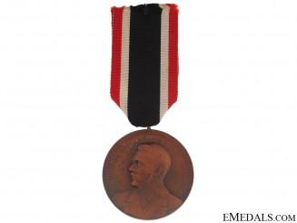 S.A. Shooting Award 1933, Plankstadt