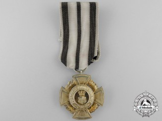 A Rare Golden Merit Cross of Hohenzollern; 1 of 49 Awarded