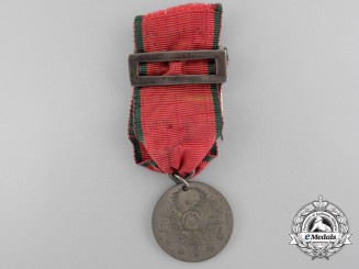A Turkish Liyakat Medal with Suspension