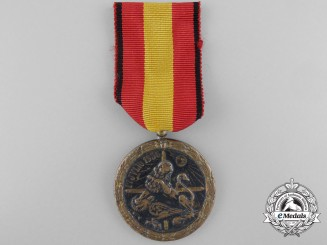 An Early Spanish 1936-1939 Campaign Medal