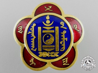 A Mongolian Memorial Badge for the Fifteenth Anniversary of the Revolution 1921-1936
