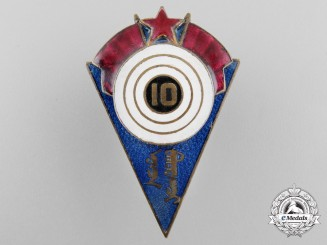 A Mongolian Sharpshooter's Badge