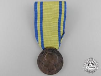 Italy, Kingdom. A China Campaign Medal 1900-1901