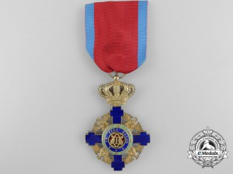 An Order of the Star of Romania; Knight, Type II (1932-1946)