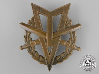 A Royal Dutch Army Military Physical Proficiency Badge