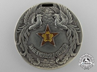 A FuGuo Mutual Conscription Insurance Society Medal